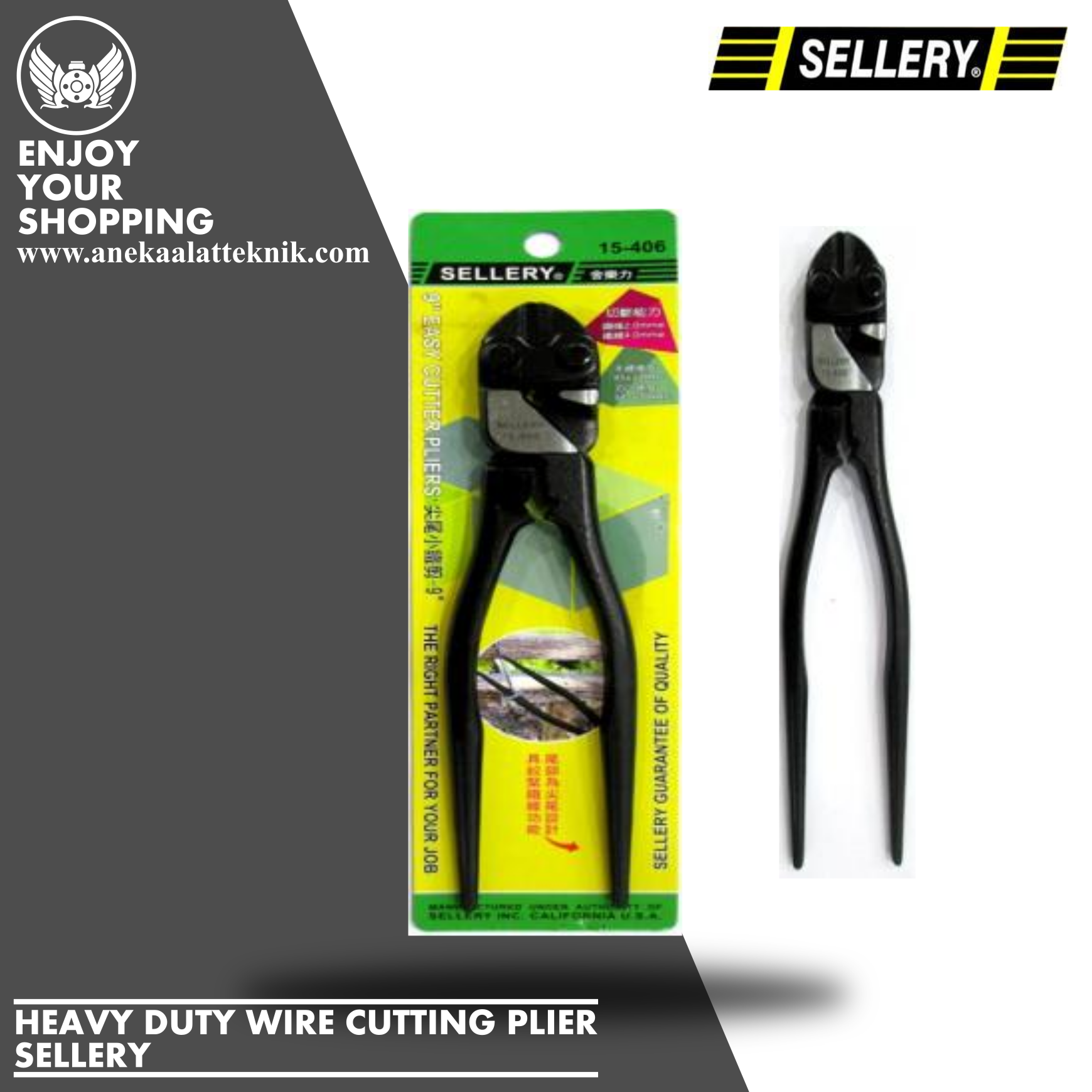 HEAVY DUTY WIRE CUTTER PLIER 915-406